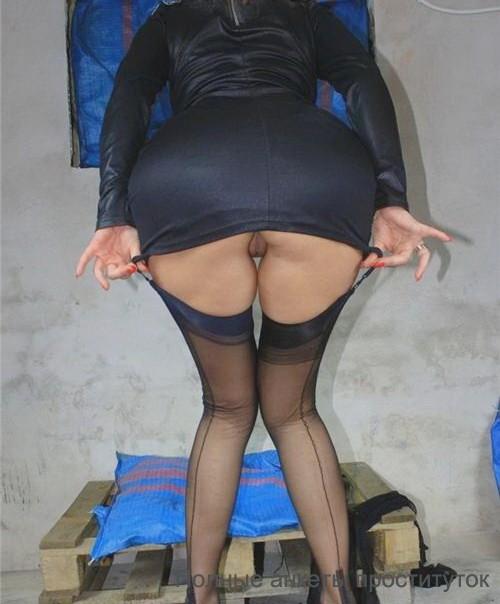 Блядь проститутка Коул