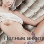 Проститутки оренбурга 24 чач