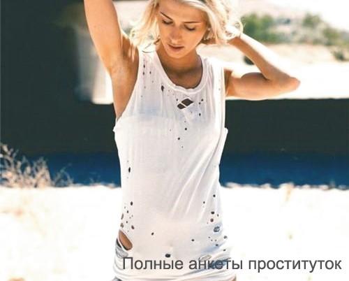 Путана проститутка Ильмира real 100%
