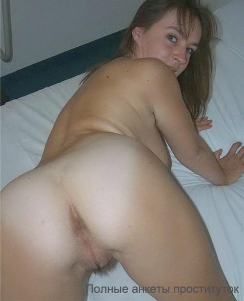 Проститутка проститутка Жакеза фото мои