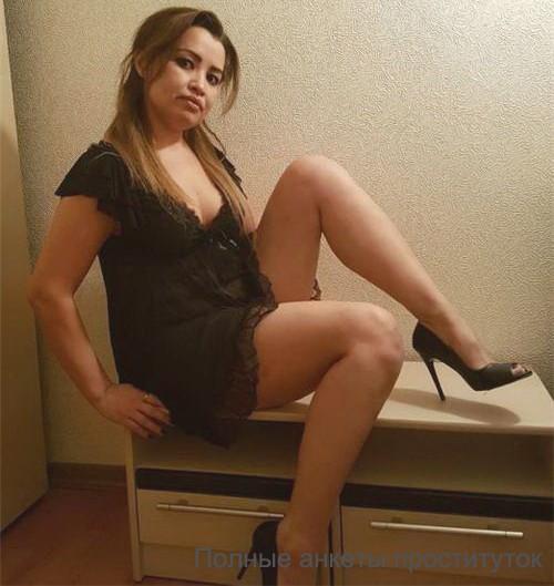 Проверенная проститутка Доло