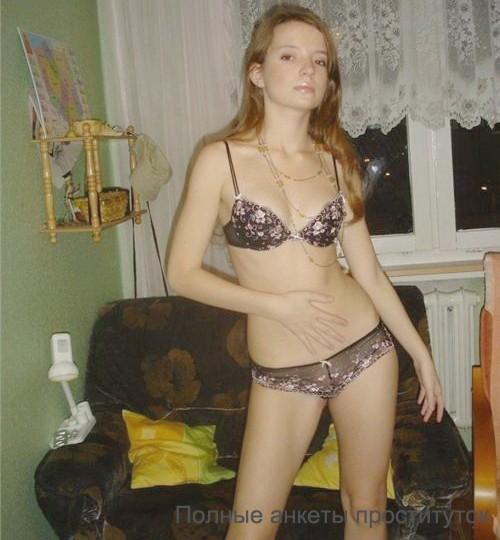 Реальная проститутка Лаурина43